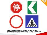 3M 超强级单色70厘米 交通标志牌指示