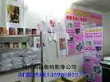 贵州有卖在衣服印手机照片的机器郑州奥锐衣服印自己照片机器价格