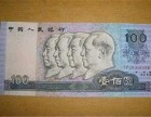 目前国内黏印错版币值多少钱
