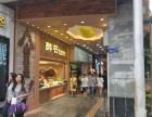 北京路步行街 临街靓铺醉芒经营中 带产权过户 即买即收租