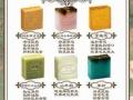 南娜木瓜樱桃手工精油皂精选优质木瓜,从中提炼精纯木