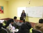 高考日语 成人日语 各类专业日语培训