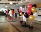 气球拱门,会议活动气球布置,氦气球,地爆气球,放飞气球