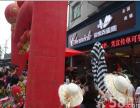 拉萨西饼加盟品牌店奇米克较具投资价值