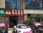 郑州婚车租赁|郑州婚车出租|郑州婚车车队|郑州婚庆