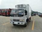 东风多利卡4.2米冷藏车厂家分期价格