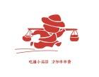 黑龙江哈尔滨市加盟串串香火锅,小扁担怎么加盟