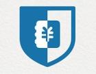 安徽12年专业安全财税顾问为您服务