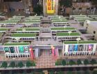 骆驼瑞丰商博城 总价40万起 带租出售