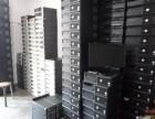 武汉钟家村旧电脑回收价格多少