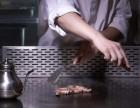 海之乡日本料理铁板烧加盟多少钱