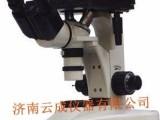 供应4XB双目倒置金相分析仪显微镜