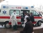 驻马店120救护车出租电话是多少长途跨省转院收费价格是多少