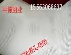 硅胶笼布食品级硅胶蒸垫蒸馒头蒸包子用笼布