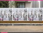 湖北武汉工地围挡广告围挡PVC围挡金属围挡厂家定制