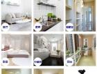物业保洁|新旧居清洁|开荒保洁|地板养护 下单有礼