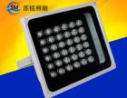 新疆定制LED投光灯来苏铭照明,厂家直销价格实惠