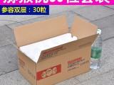 四川厂家直销定制猕猴桃泡沫箱 水果快递包装 量大从优