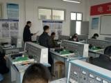 武汉电工培训学校