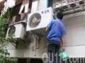 南长区/专业空调维修/南长区空调拆装 加氟
