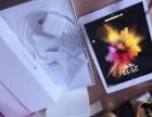 转让闲置128G玫瑰金iPadPr0水果平板