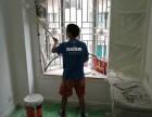 广州家庭装修厨卫改装水电安装墙面翻新