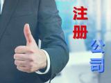 蜀山区笔架山街道企业财务代账 众创联盟创业服务 记账理财