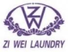 紫薇干洗加盟