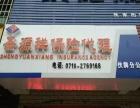 襄阳高档宣传单画册名片不干胶设计制作公司
