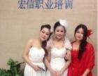 惠州哪里有学化妆、美甲的