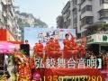 【图】柳州城中区开业舞台音响桁架拱门租赁
