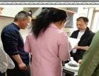 重庆学习小面1580蒸菜包子技术培训1380包吃住
