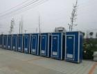 济南厂家超低价出售出租单体可移动厕所