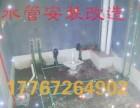 杭州水管安装水龙头安装维修三角阀软管马桶安装维修