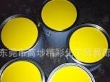 聚氨酯缔合型增稠剂JC-801