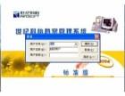 世纪科怡档案管理软件v5v32产品供应