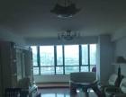 急租陕西路创世纪新城南楼3室2厅140平拎包入住