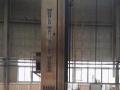 求购8米落地镗 8米龙门加工中心 8米数控立车