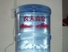 农夫山泉桶装水安阳配送