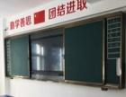 天津较好的私立高中