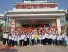 蔡甸凤翔岛员工拓展培训,武汉周边素质拓展一天活动