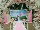 尚艺-浪漫主题婚礼