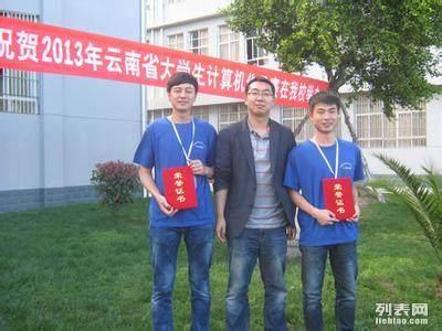 2014年云南省昆明市成人高考脱产全日制夜大