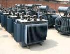 清远工厂设备回收价格 工厂设备回收电话
