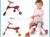 较新款厂家批发 儿童玩具车 可折叠螳螂车,扭扭车,三轮滑板车
