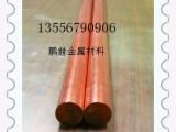 QBe2.0铍铜棒 铍铜毛细棒 厂家直销