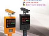 东莞市停车场管理系统订做停车场收费系统安装