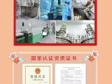 室内除甲醛去除剂除味剂生产厂家 甲醛治理产品贴牌OEM代加工