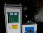 高频焊接机高频淬火机高频退火机淬火机床中频炉