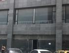 太亨华庭楼下商铺 住宅底商 150平米